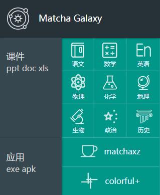 Matcha Galaxy